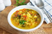 Фото к рецепту: Рисовый суп со щавелем, кабачками и помидорами