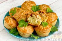 Фото к рецепту: Закусочные кексы с мясом и сыром