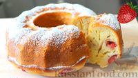 Фото к рецепту: Клубничный пирог на йогурте