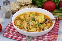 Фото к рецепту: Куриный суп с рисом, яблоками и овощами