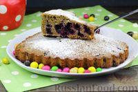Фото к рецепту: Кофейный пирог на сметане, с черникой