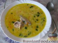 Фото к рецепту: Куриный суп с плавленым сыром