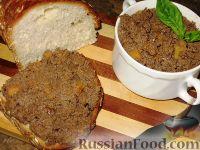 Фото к рецепту: Печеночный паштет с тыквой и орехами