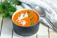 Фото к рецепту: Крем-суп из запечённого болгарского перца с сельдереем и луком