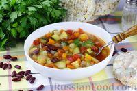 Фото к рецепту: Суп с красной фасолью, помидорами, цукини и сельдереем