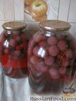 Фото к рецепту: Компот из винограда