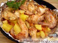 Фото к рецепту: Куриные крылья, запеченные с овощами