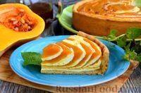 https://img1.russianfood.com/dycontent/images_upl/546/sm_545071.jpg