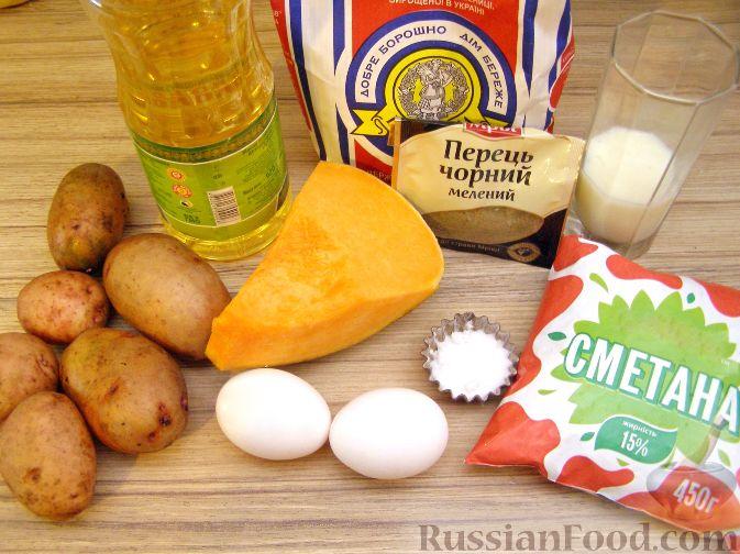 Оладьи из картофеля и тыквы