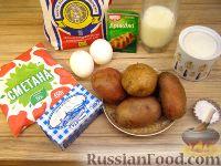 Фото приготовления рецепта: Шаньги с картофелем - шаг №1