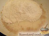 Фото приготовления рецепта: Шаньги с картофелем - шаг №3