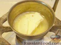 Фото приготовления рецепта: Шаньги с картофелем - шаг №5