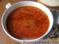 Фото к рецепту: Украинский красный борщ с фасолью