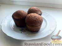 Фото к рецепту: Кексы на кефире
