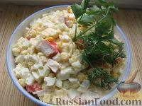 Фото приготовления рецепта: Салат крабовый с ананасами - шаг №9