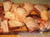 Фото приготовления рецепта: Бозартма из курицы - шаг №3