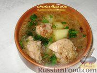 Фото приготовления рецепта: Бозартма из курицы - шаг №6