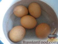 """Фото приготовления рецепта: Салат из курицы с черносливом """"Дамский каприз"""" - шаг №2"""