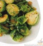 Рецепт Брюссельская капуста с имбирным соусом