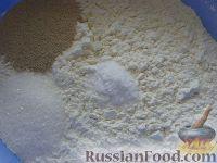 Фото приготовления рецепта: Домашние плюшки - шаг №1