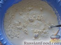 Фото приготовления рецепта: Домашние плюшки - шаг №2