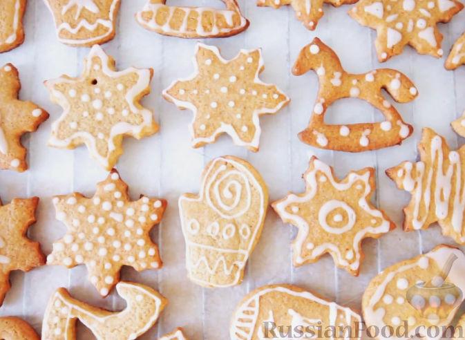 Украшение имбирное печенье рецепт 21