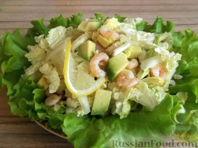 праздничный салат с креветками и авокадо рецепт с фото