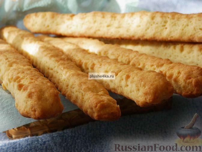 Как делать печенье из рассола