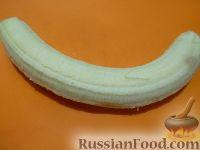 Фото приготовления рецепта: Жареные бананы - шаг №1