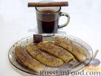 Фото приготовления рецепта: Жареные бананы - шаг №6