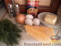 Фото приготовления рецепта: Спагетти с сыром и яйцами - шаг №1