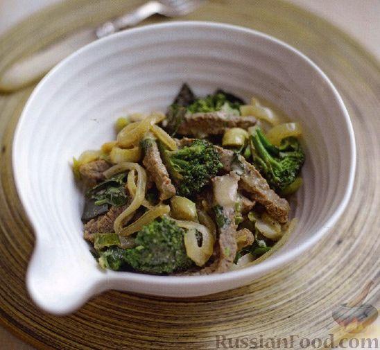 Рецепт Говядина, жаренная с тайским соусом из брокколи