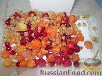 Фото приготовления рецепта: Квас ягодный - шаг №1