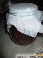 Фото приготовления рецепта: Квас ягодный - шаг №6