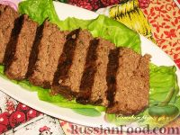 Фото к рецепту: Печеночно-мясной запеченный паштет