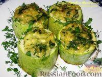 Фото к рецепту: Кабачки, фаршированные зеленью