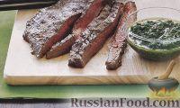 Фото к рецепту: Жареная телятина с чесночным соусом