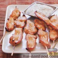 Фото к рецепту: Шашлыки из куриного филе
