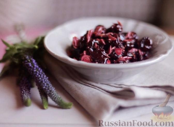 Рецепт Вишневый конфитюр с кориандром и миндалем