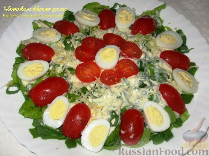 Рецепт Салат со шпинатом, помидорами и перепелиными яйцами