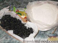 Фото приготовления рецепта: Варенье из шелковицы - шаг №1