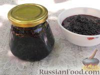 Фото приготовления рецепта: Варенье из шелковицы - шаг №6
