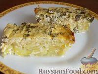 Фото к рецепту: Запеканка из кабачков с сыром