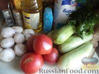 Фото приготовления рецепта: Салат «Просто чудо» - шаг №1