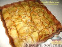 Фото к рецепту: Картофель