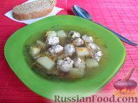 Фото к рецепту: Суп с мясными фрикадельками