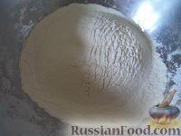 Фото приготовления рецепта: Лагман - шаг №2