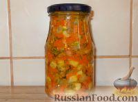 Фото к рецепту: Закуска из кабачков и моркови