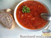 Фото к рецепту: Красный борщ без мяса