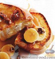 Бутерброды с форелью и творожным сыром - рецепт пошаговый с фото